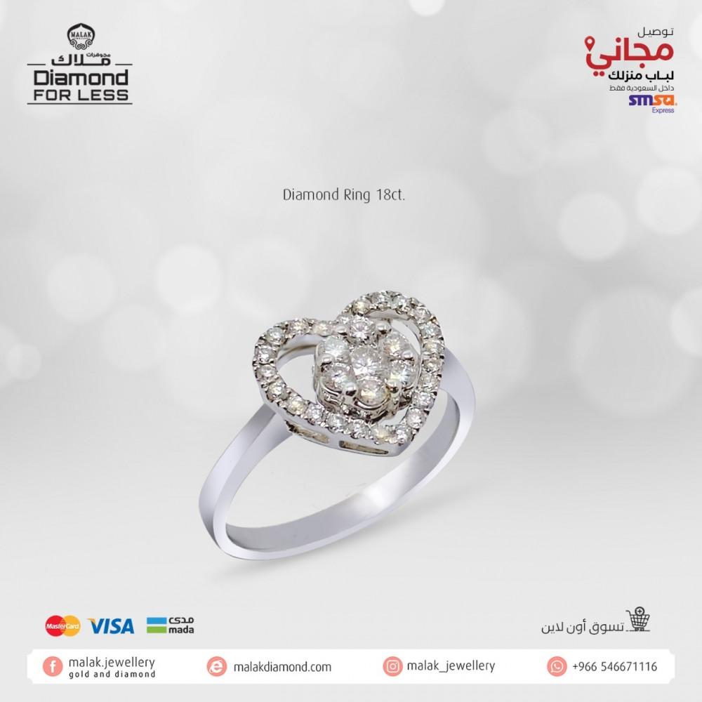 خاتم الماس شكل قلب ذهب ابيض