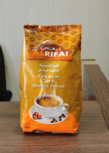 غير متوقع يعلن ورقة قهوة بالبندق من الرفاعي Sjvbca Org