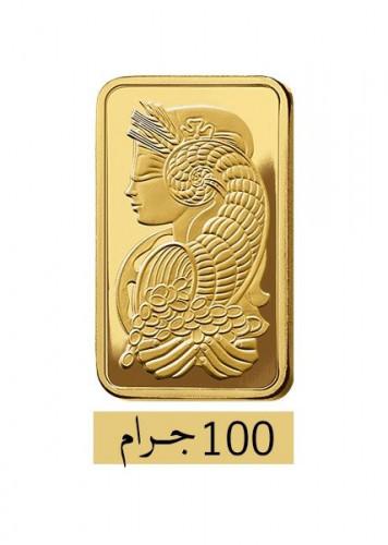ذهب والماس وسبائك الذهب النقية متجر ذهبيات كريم