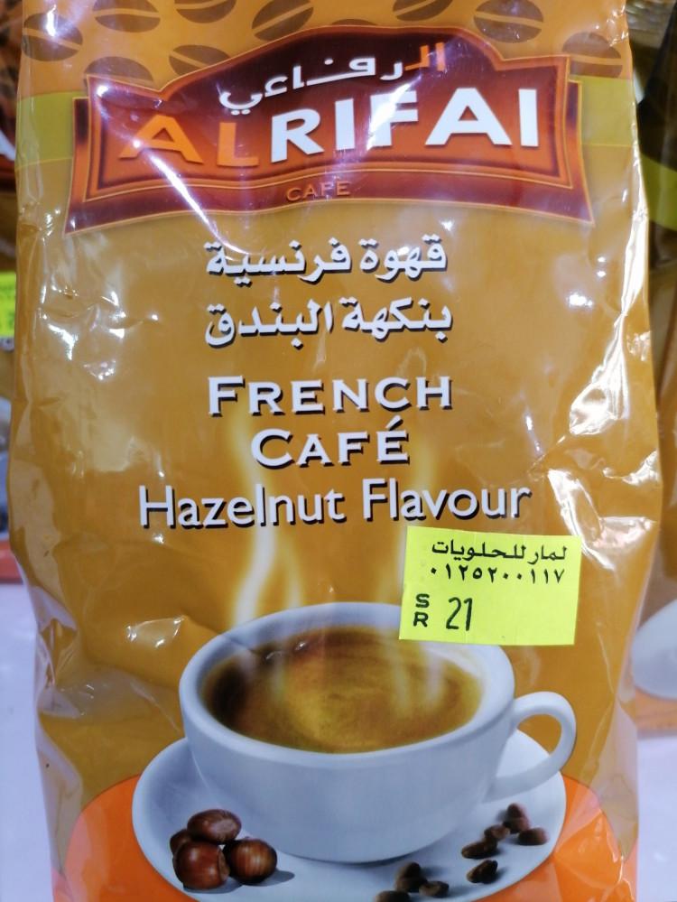 الرفاعي قهوة تركية 250جم جمعيتي