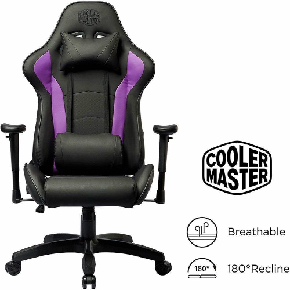 Cooler Master Caliber R1