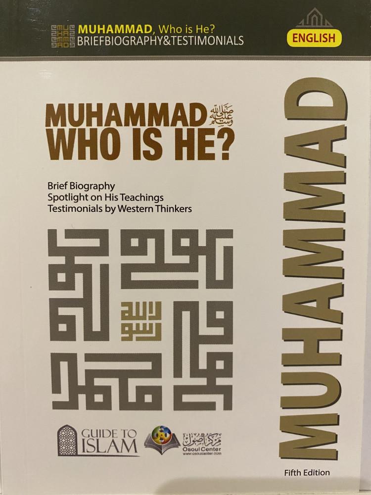 محمد صلى الله عليه وسلم - انجليزي