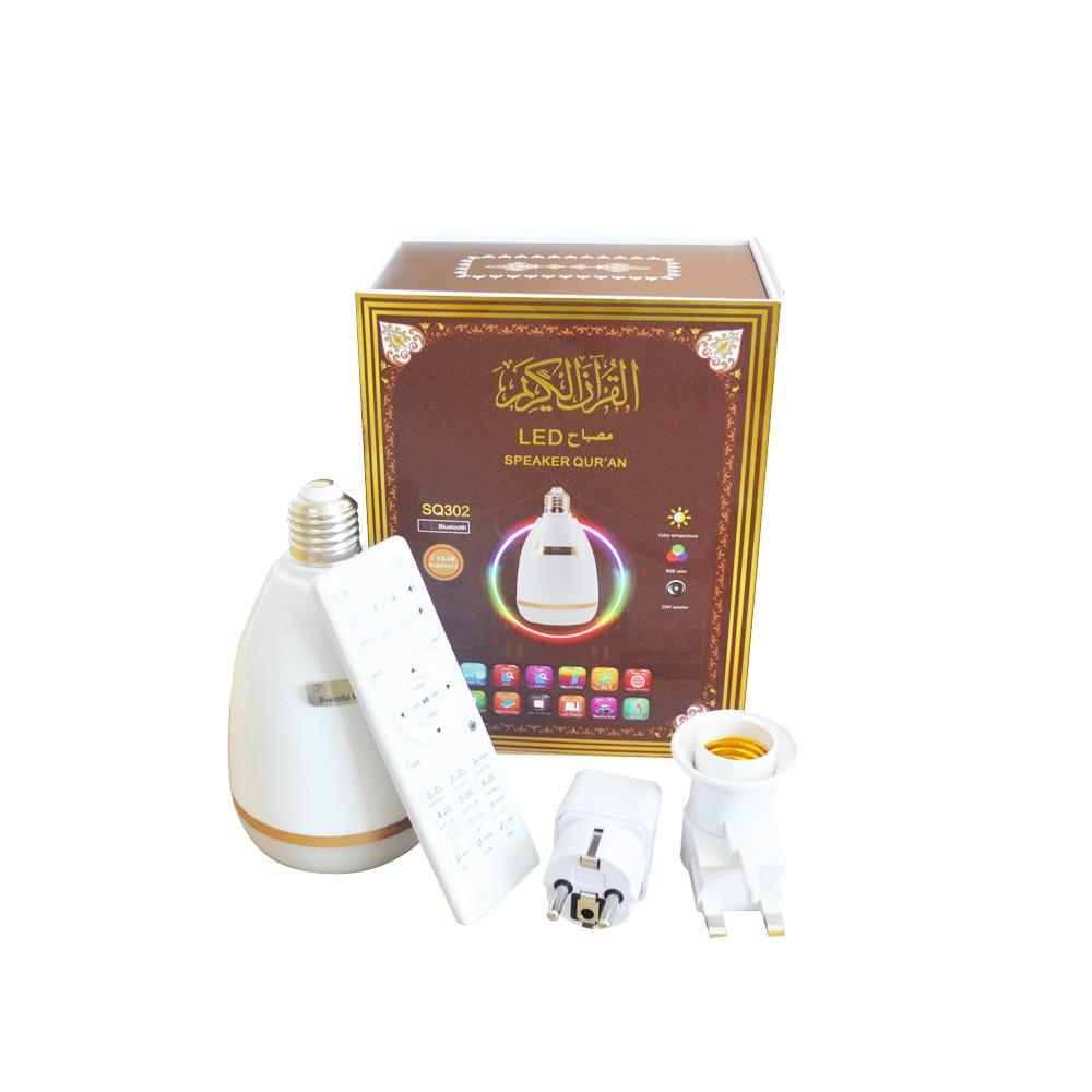 مصباح القرآن الكريم بعدة ألوان