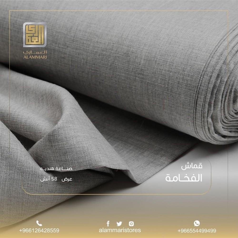 قماش اقمشه قطن شراشف صلاه صلاة شرشف لشراشف الصلاه محلات العماري وليد