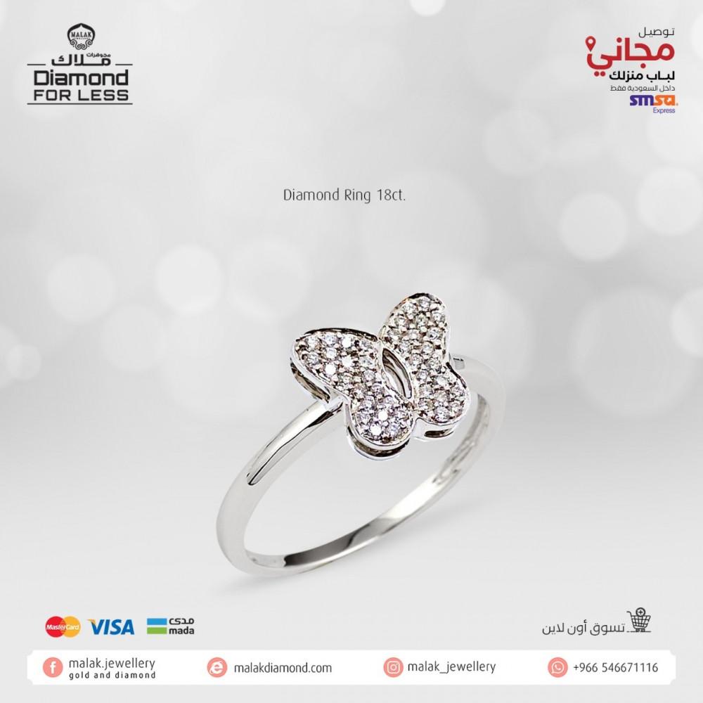 خاتم الماس شكل الفراشة ناعم ذهب ابيض