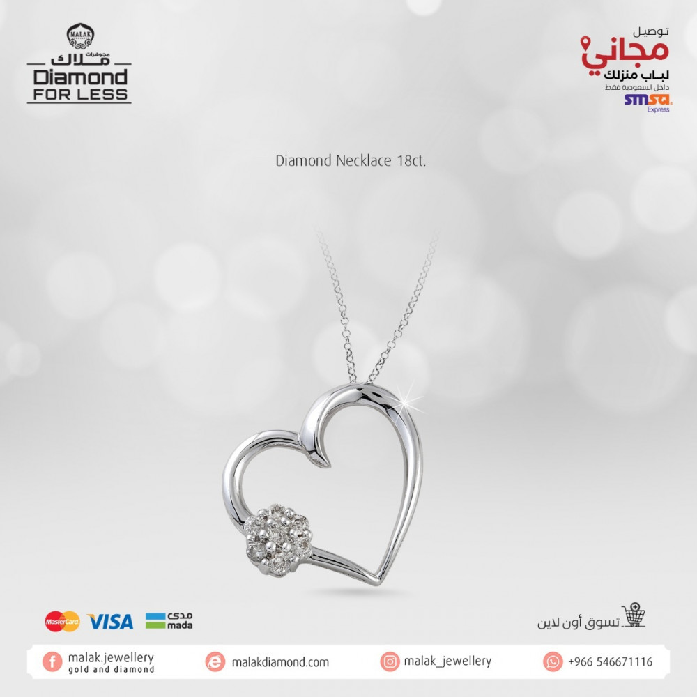 تعليقة الماس شكل قلب ناعمة