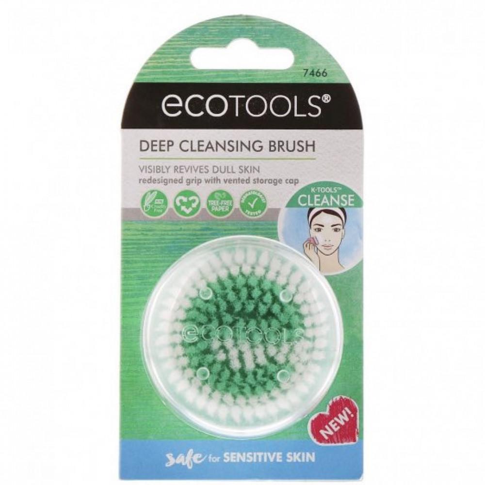 فرشاة التنظيف العميق من إكوتولز  Ecotools deep cleansing brush