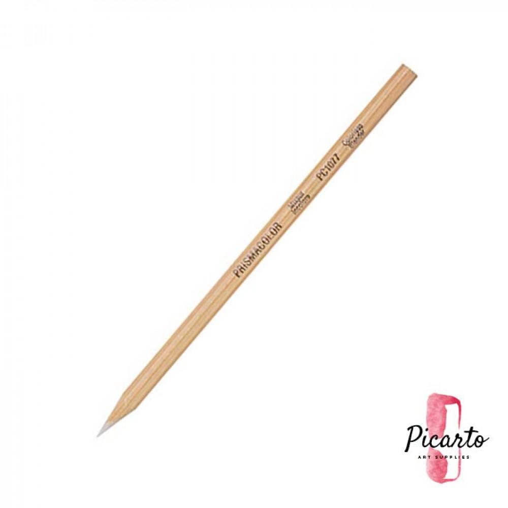 بريزماكلر ـ قلم بلندر للدمج - بيكارتو