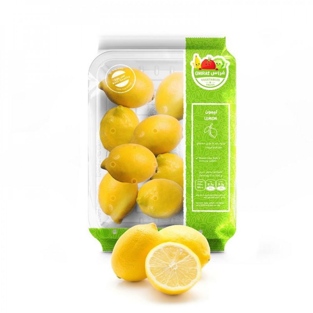 ليمون كبير - الليمون الاصفر