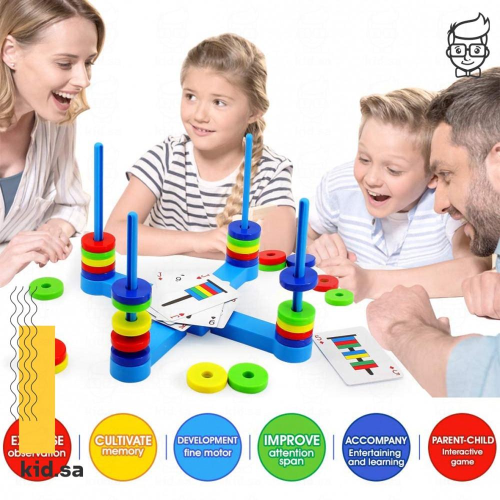 لعبة جماعية ام و اب و الاطفال ولد و بنت