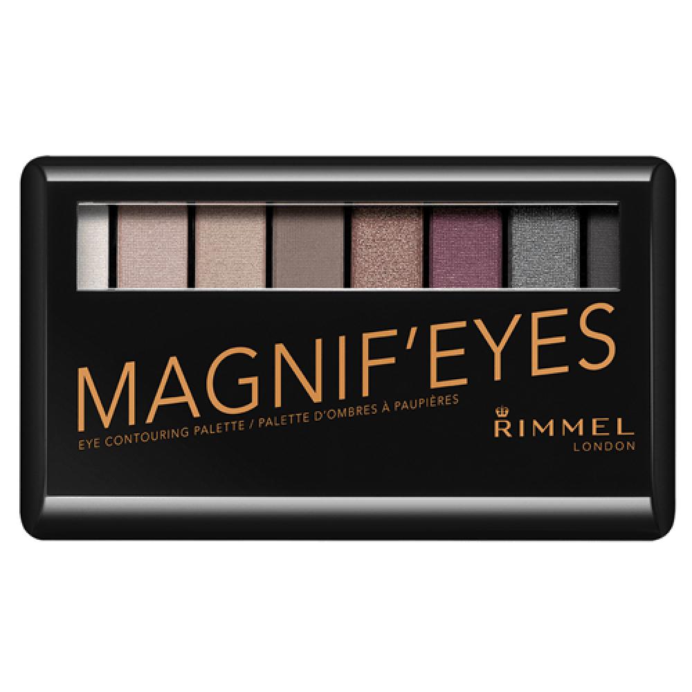 مجموعة ظلال عيون ماغنفايز من ريميل لندن 003مجموعة ظلال عيون ماغنفايز م