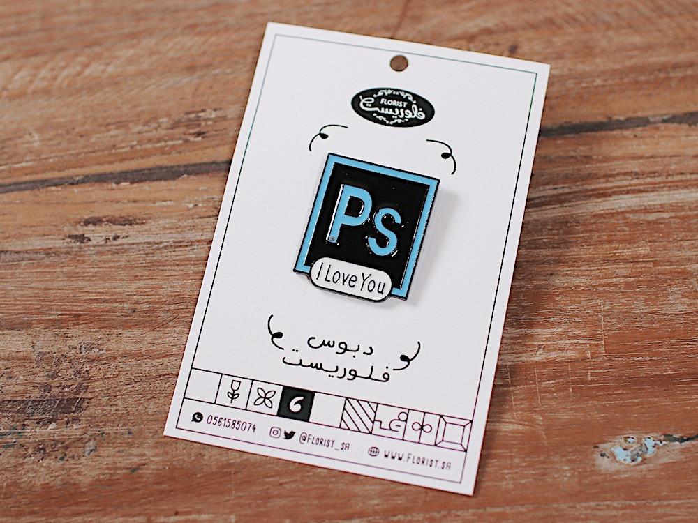 بروش فوتوشوب مجموعة pins للمصممين