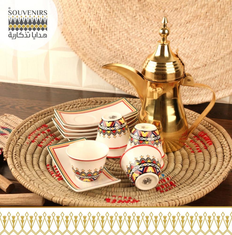 طقم فنجال قهوة عربي