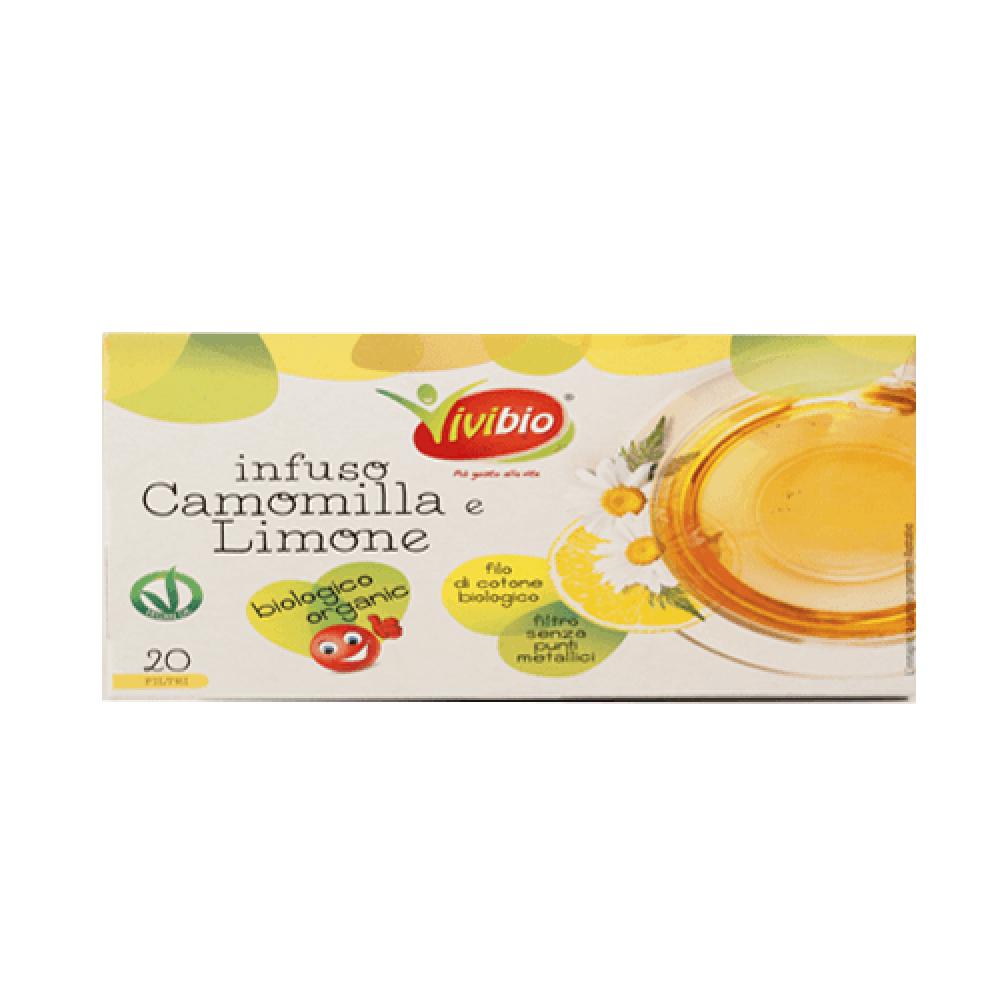 البابونج و الليمون عضوي