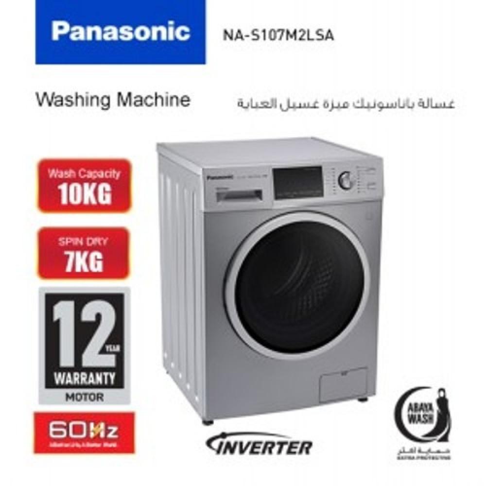 غسالة ملابس باناسونيك حرارية تجفيف Panasonic NA-S107M2LSA