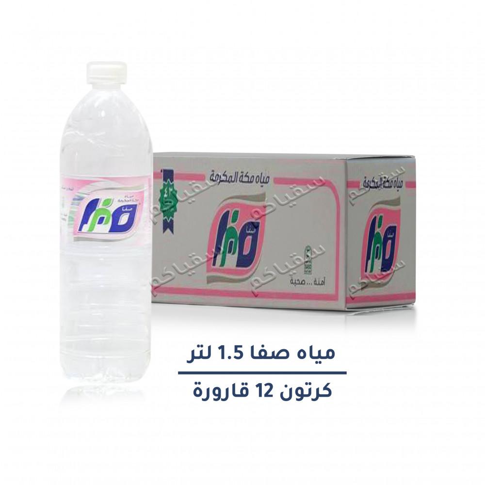 كرتون مياه صفا مكة 1 5 لتر 12 قاروة Safa اغراض العائلة