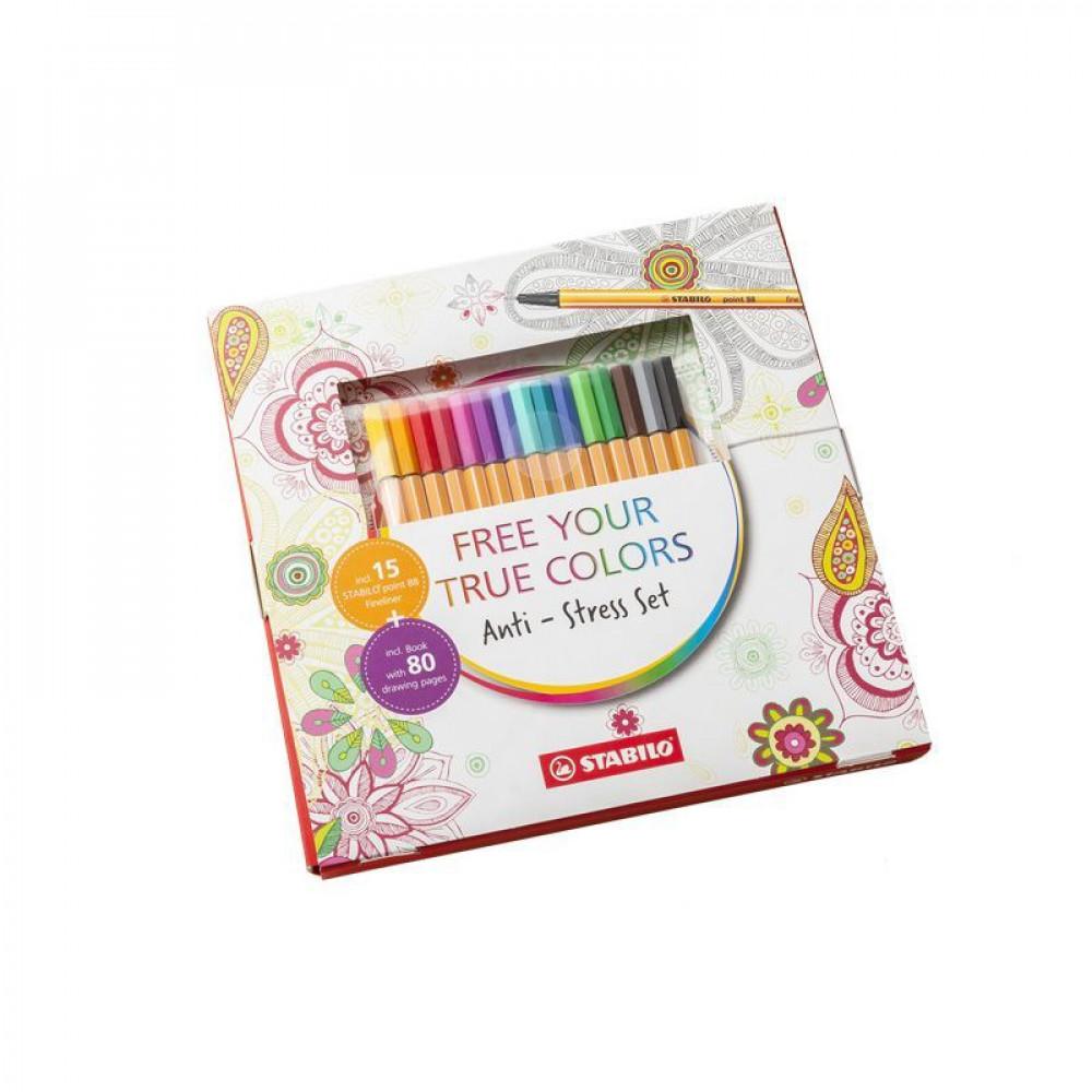 كتيب رسم, أقلام, ستابيلو, STABILO, Colors