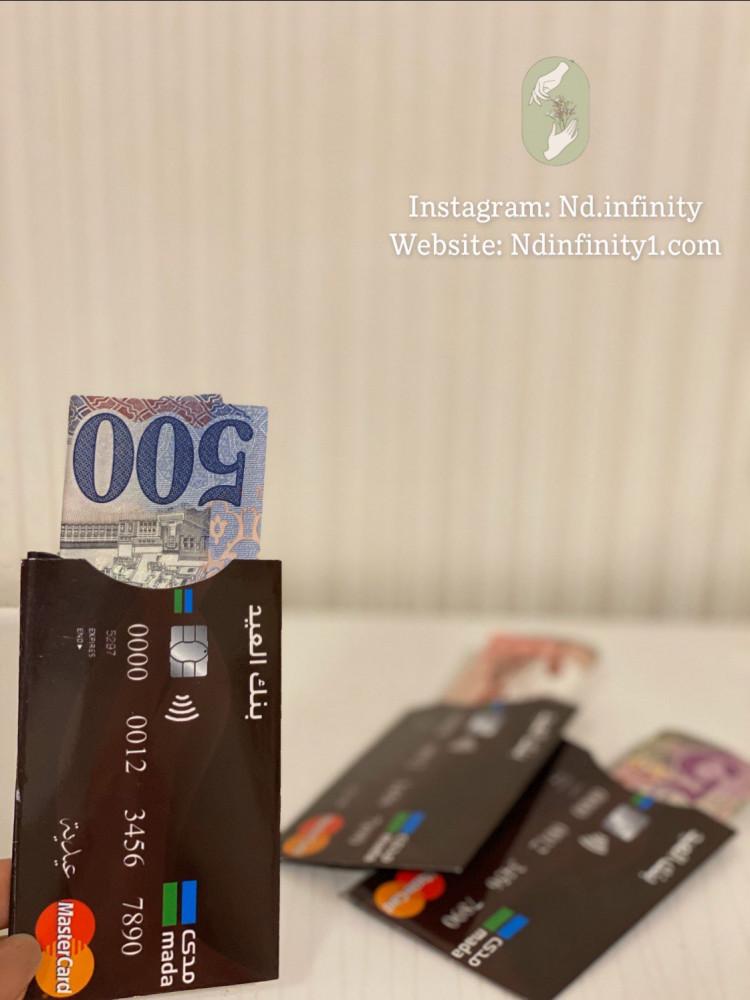 بطاقة صراف بنك الإنماء - Ndinfinity1