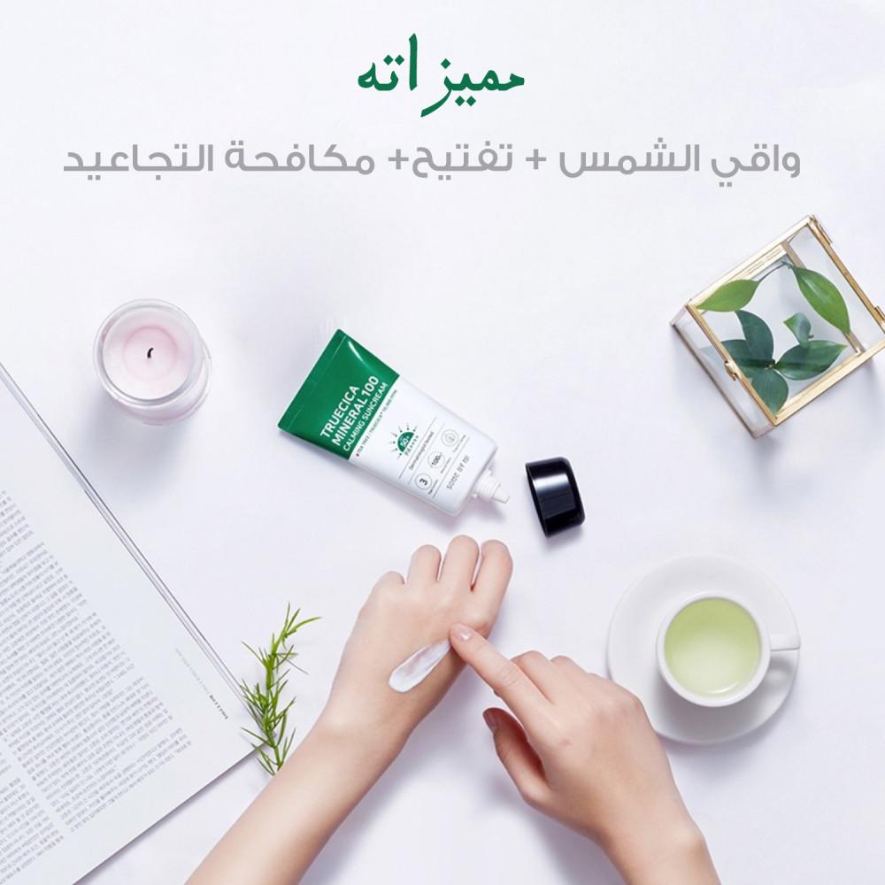 Some By Mi واقي شمس فيزيائي أفضل واقي شمس للبشرة الدهنية حب الشباب