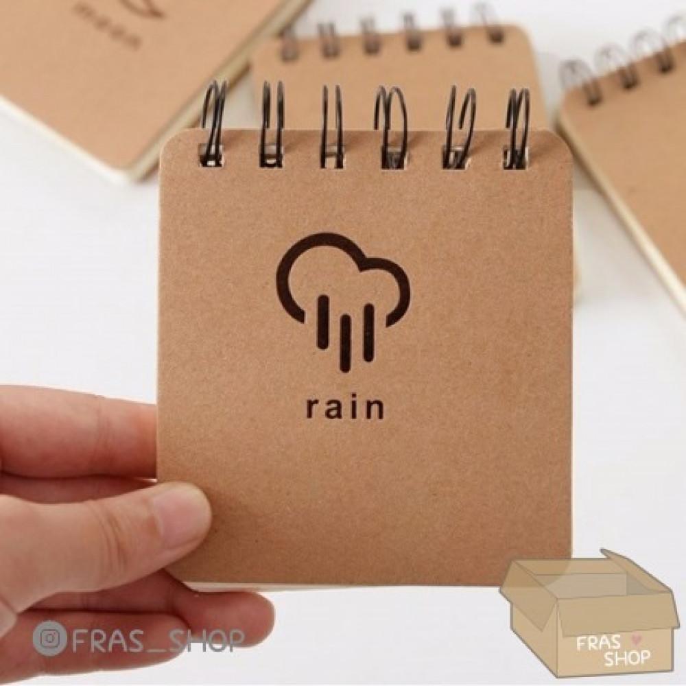 دفتر الطقس