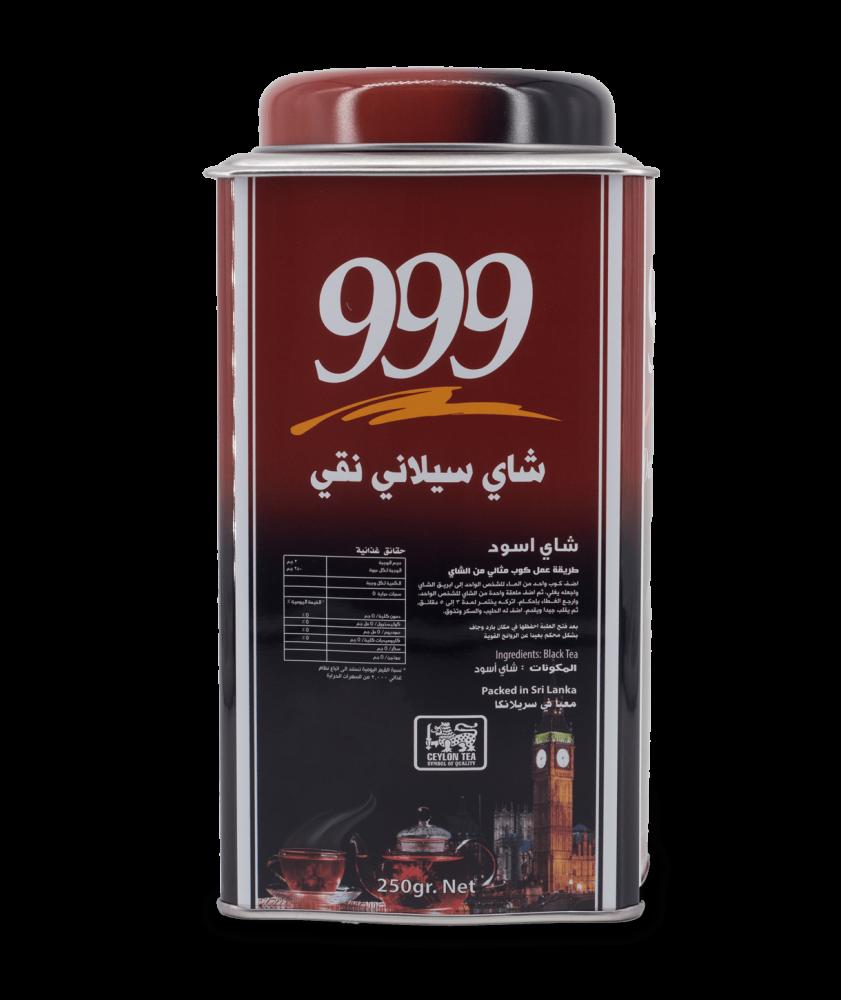 بياك-شاي-999-سيلاني-معدن-شاي