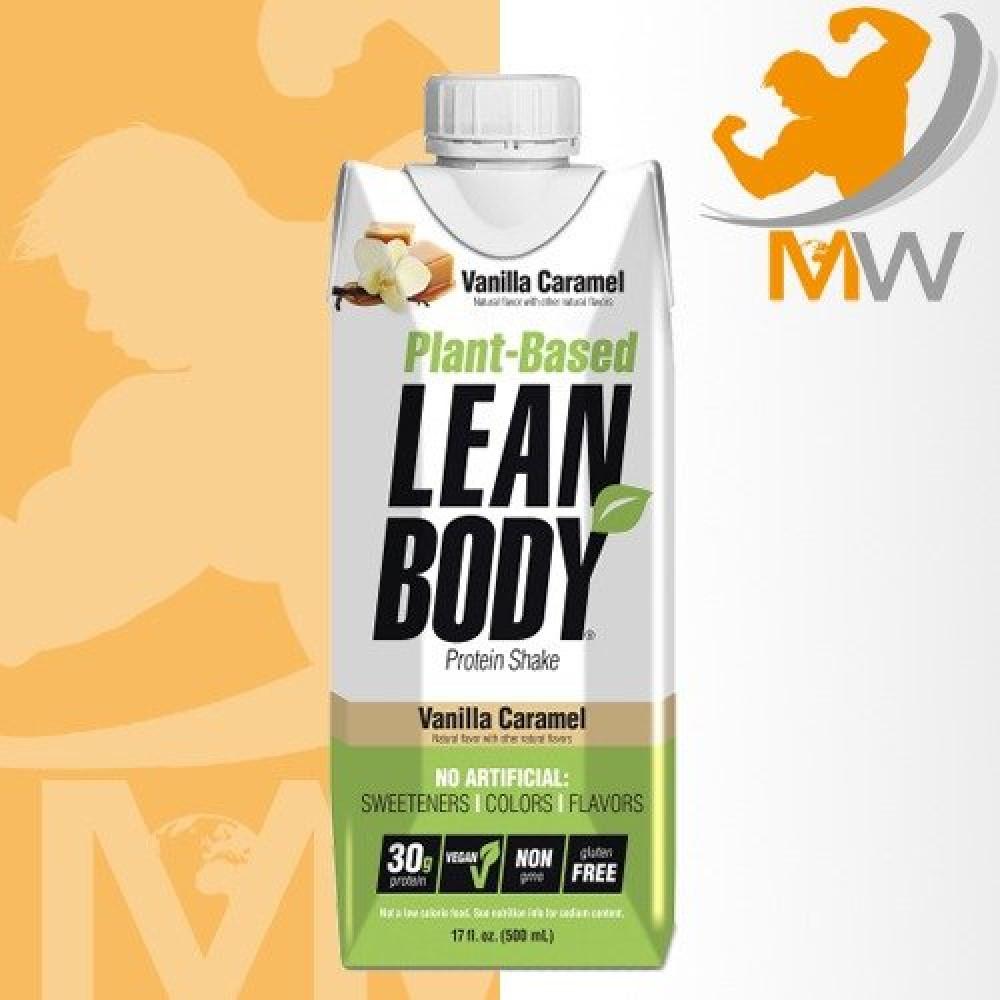 عالم العضلات مكملات غذائية بروتين مشروب لابرادا بروتين شيك نباتي فانيل