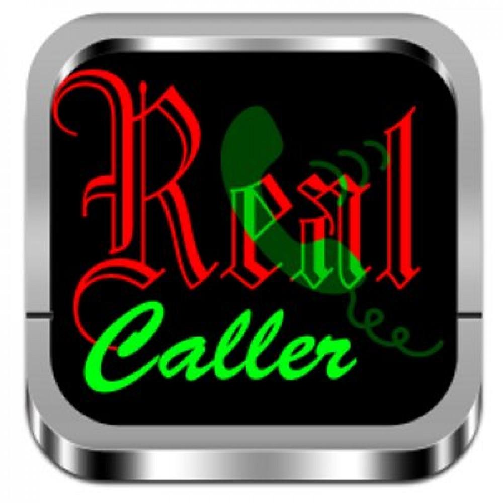 حذف الاسم من تطبيق ريل كيلر real caller اضغط على الصورة لحذف رقمك