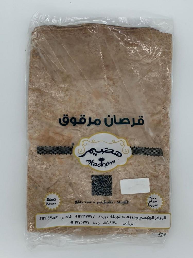 قرصان مرقوق 600 جرام