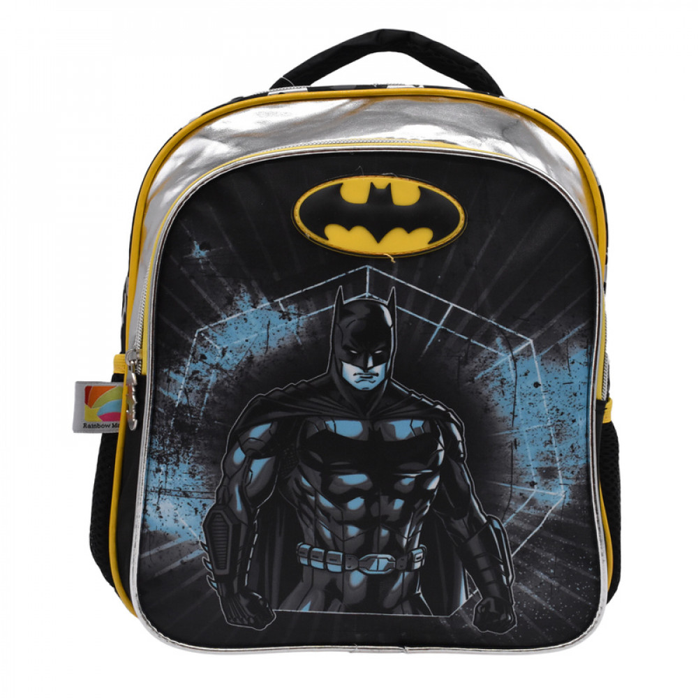 شنطة ظهر باتمان, Batman, Backpack