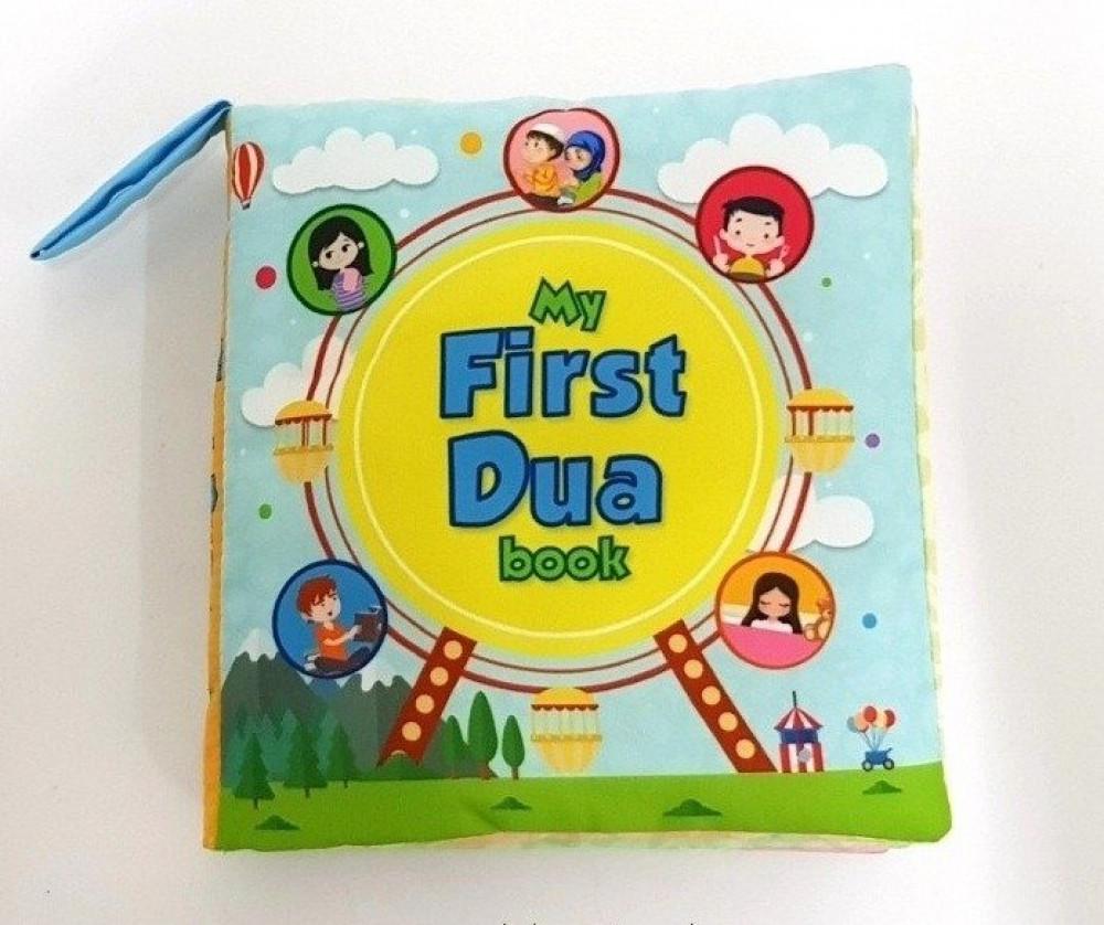 my first dua book