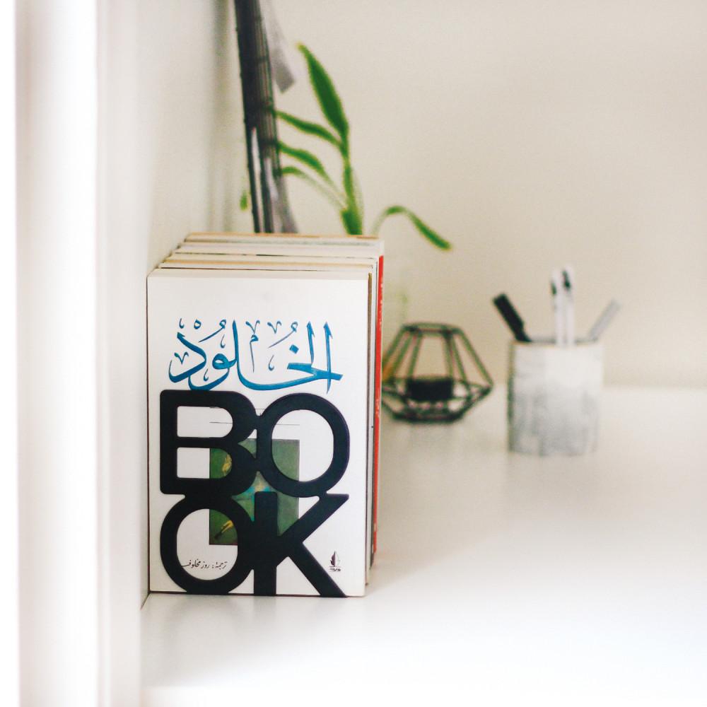 حامل كتب سنادات الكتب حامل كتاب أفضل سعر ديكور مكتبة ديكور كتب