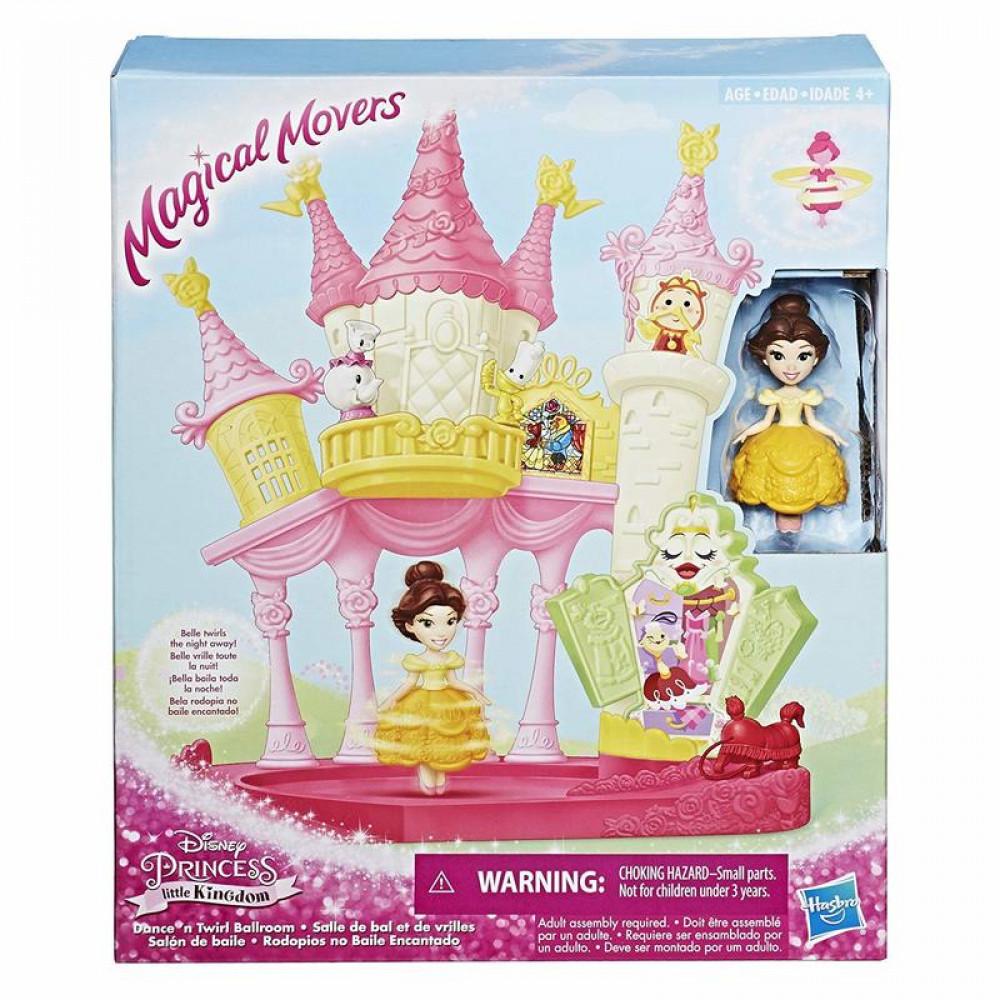 عروسة ديزني بالرينا, ألعاب, Ballerina, Toy, Disney, Princess
