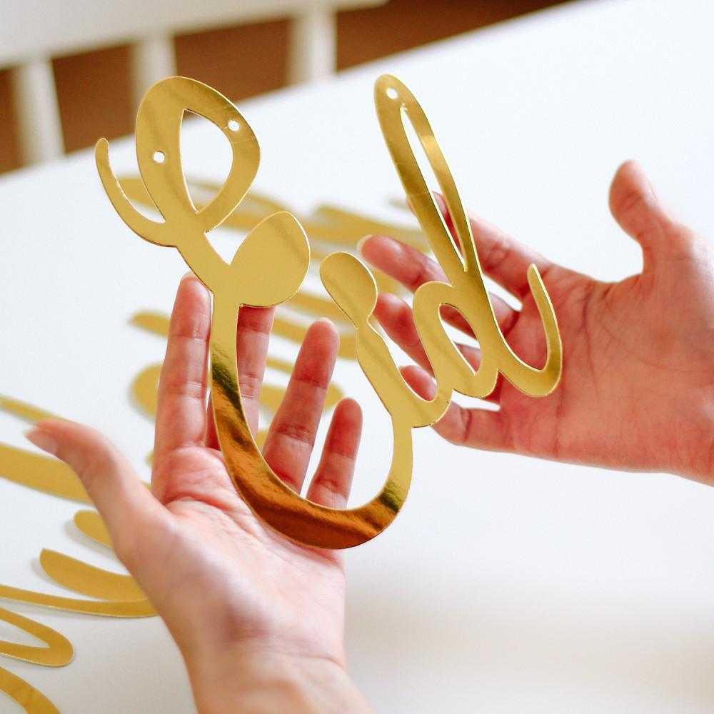 زينة عيد الأضحى  ديكور عيد الأضحى ثيم العيد أفكار لتزيين طاولة العيد