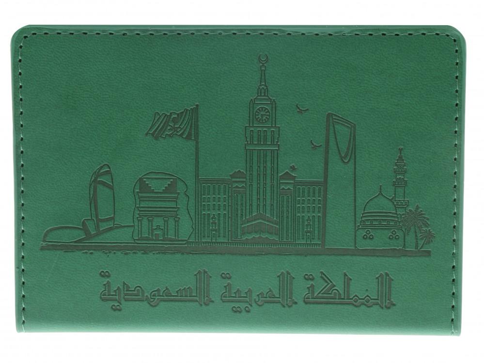 غلاف جواز السفر السعودي
