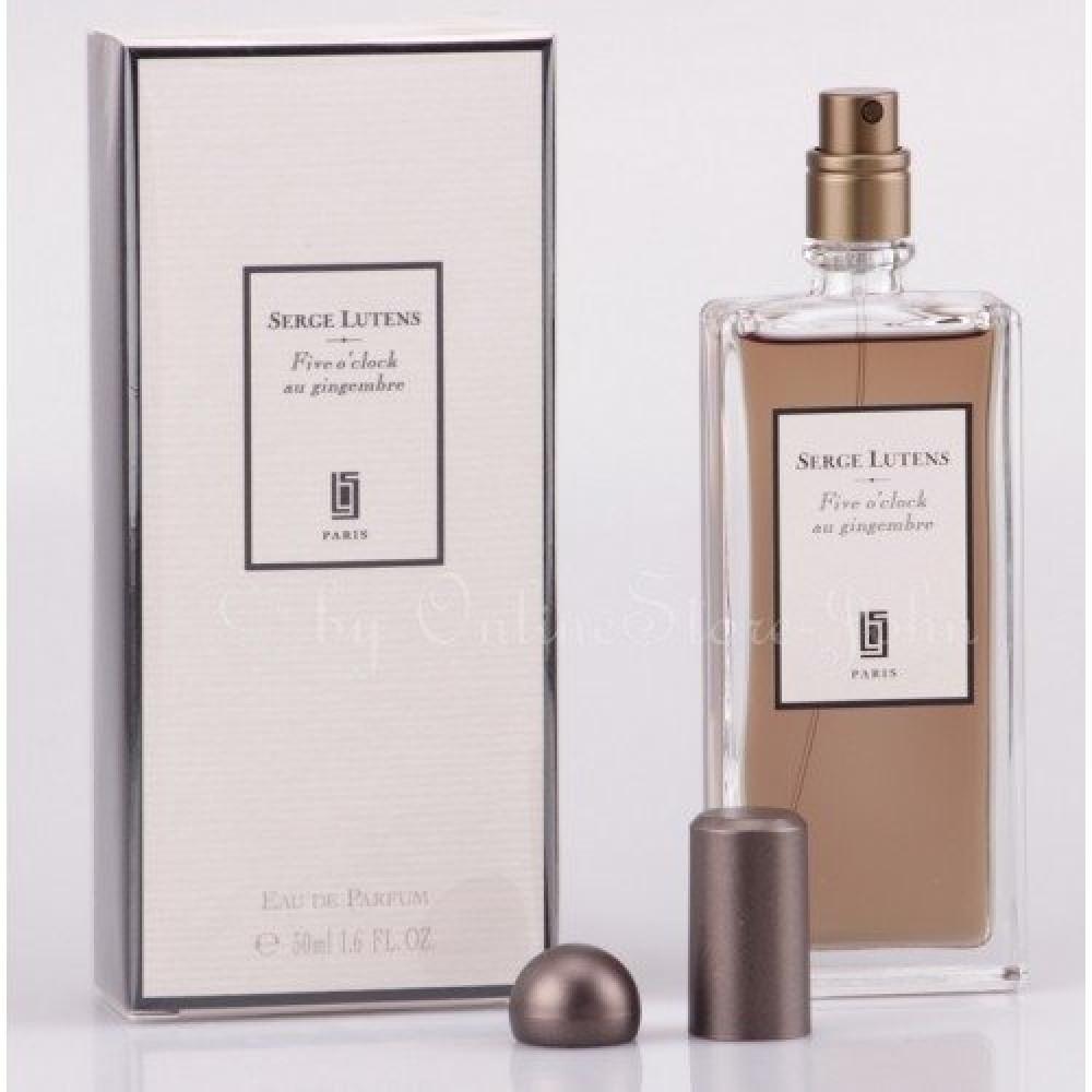 Serge Lutens Five OClock Au Gingembre Parfum 50ml متجر خبير العطور