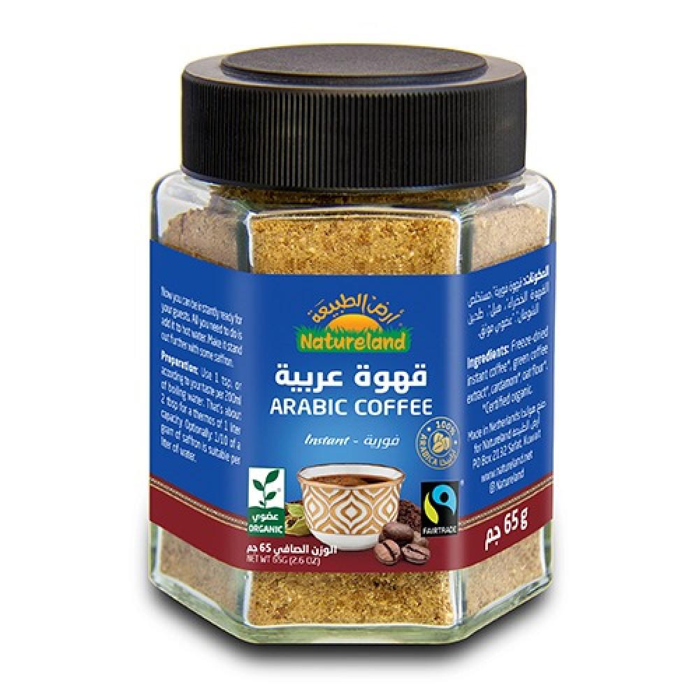 قهوة عربية فورية عضوي 65 جرام