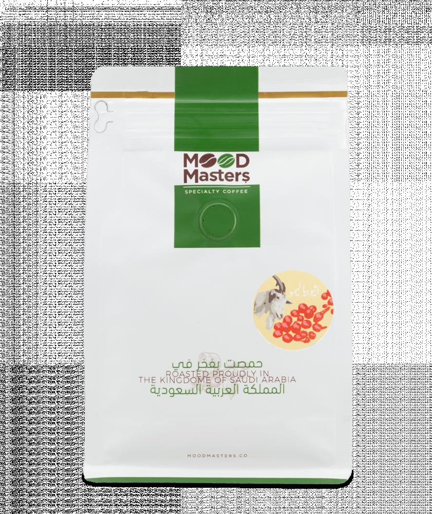 بياك-مود-ماستر-ليمو-جيبتا-قهوة-مختصة