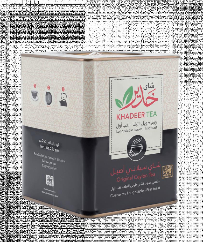 بياك-خدير-شاي-ورقة-كاملة-خشن-معدن-شاي