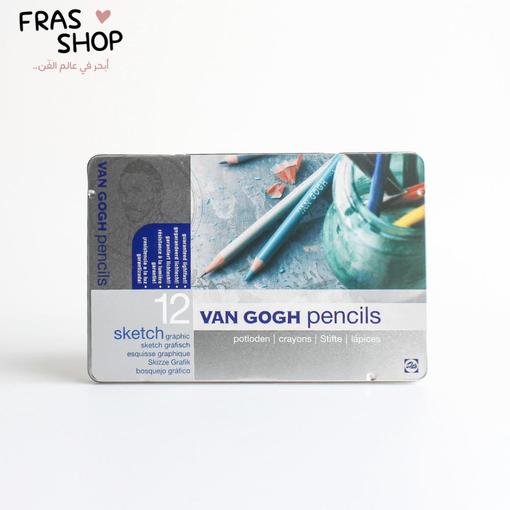 أقلام رصاص وخشبي من فان جوخ