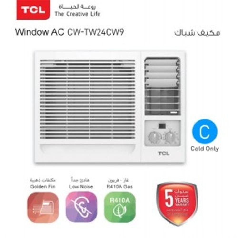 مكيف شباك تي سي ال 20000 وحده TCL Window AC CW-TW24CW9