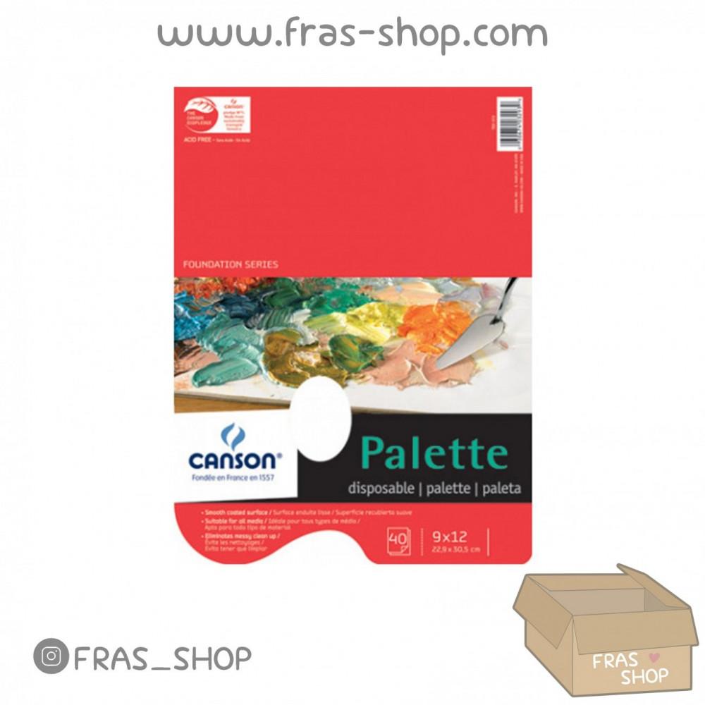 كراسة كانسون باليت للمزج  Canson Disposable Palette