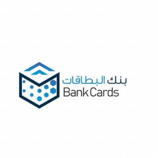 بنك البطاقات