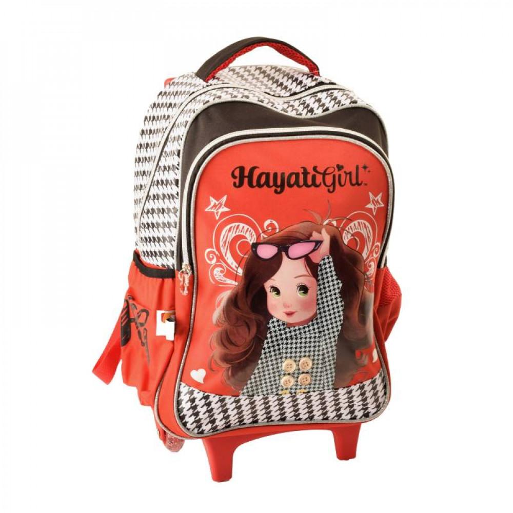 شنطة ترولي جيدا, Hayati Girl, Bag