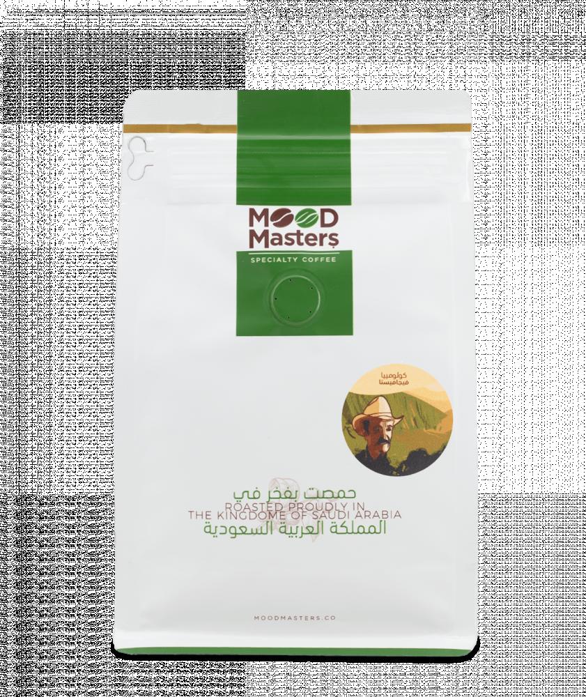 بياك-مود-ماستر-فيجا-فستا-قهوة-مختصة
