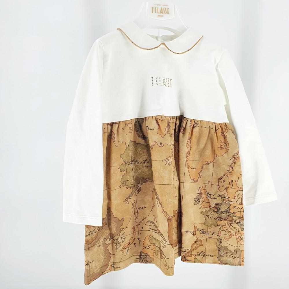 فستان أنيق من ماركة Alviero Martini من دوها
