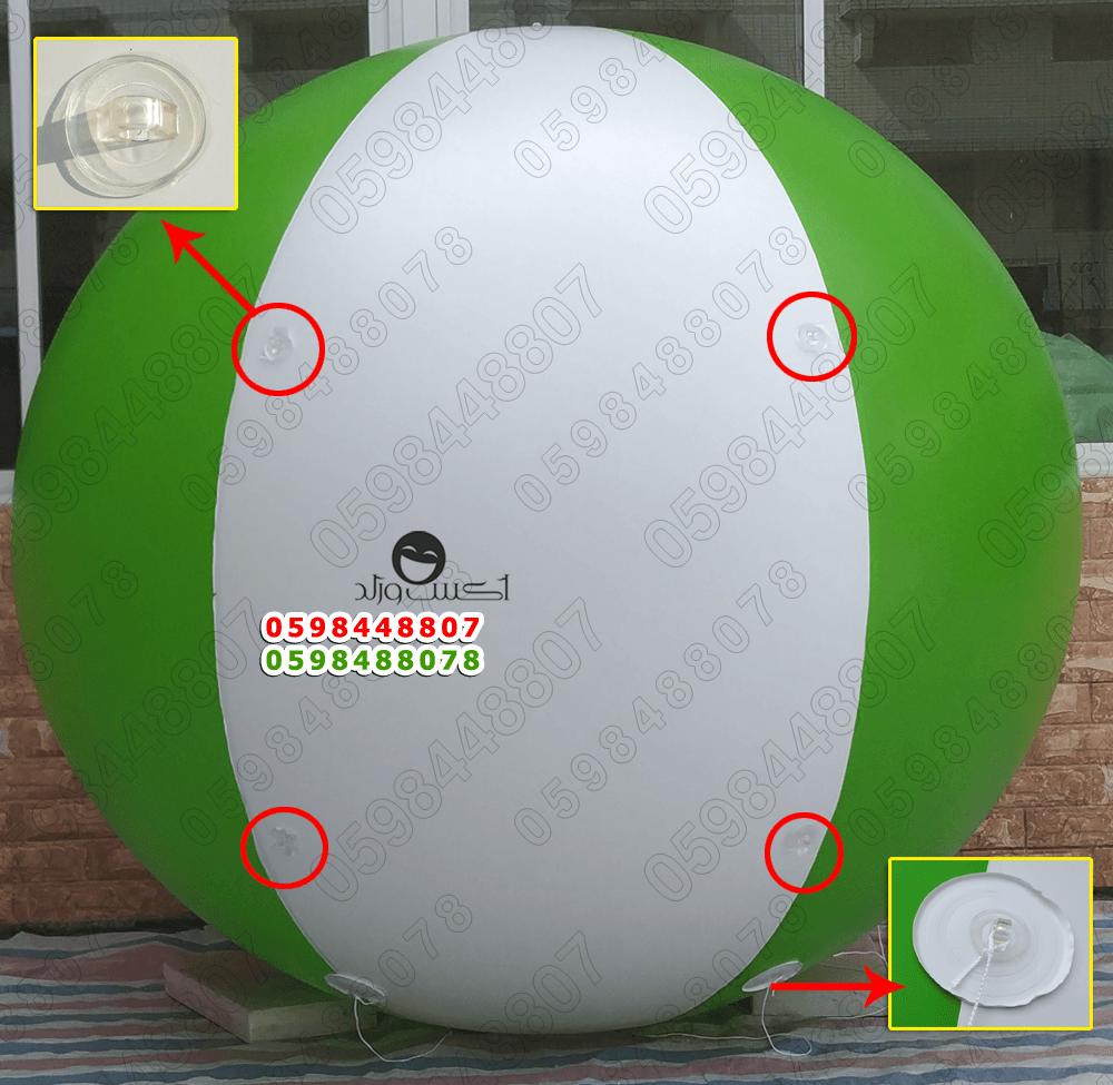 مناطيد دعايات منطاد دعاية بالونات هيليوم بوالين هيليوم مناطيد لوقو