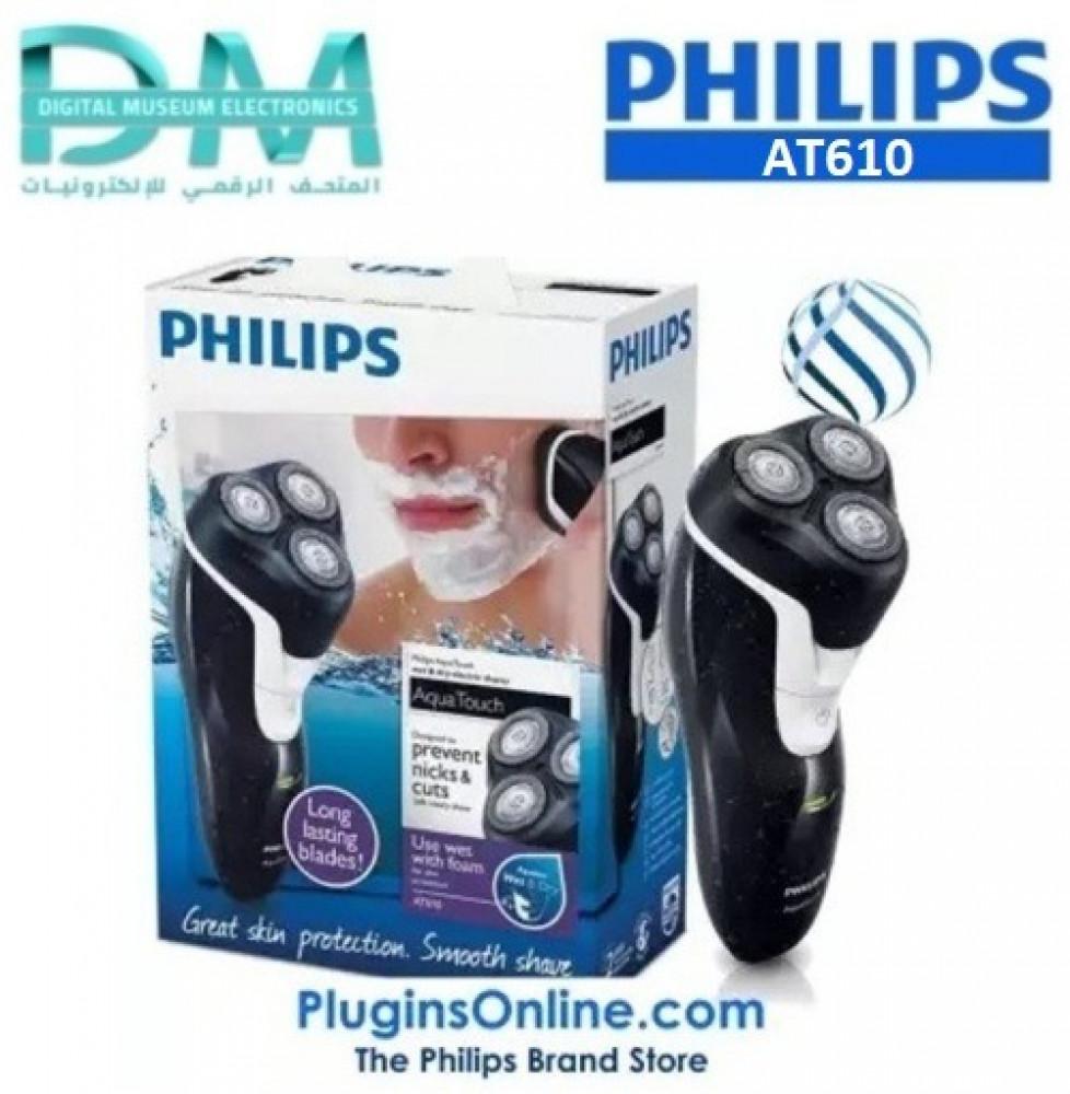 حلاقة فيليبس تنعيم شحن Philips AT610