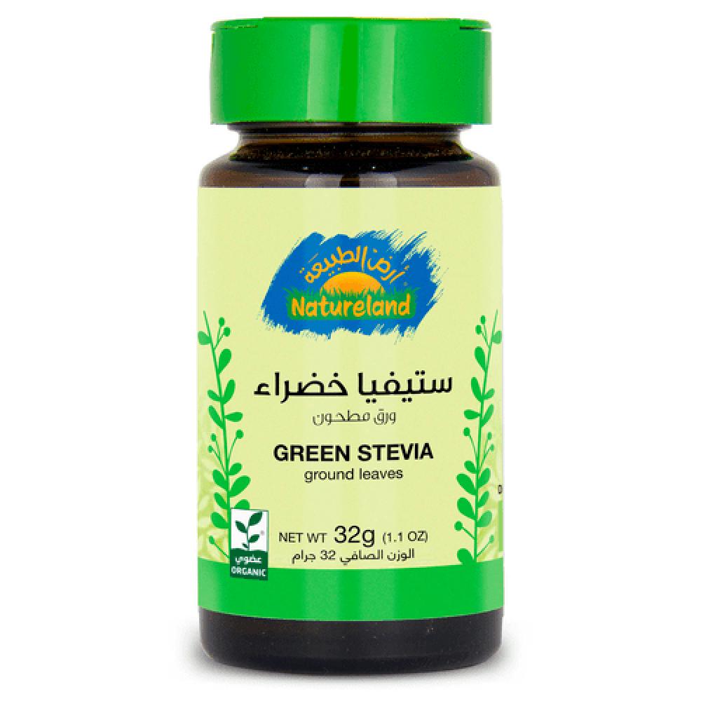 ستيفيا خضراء 32 جم