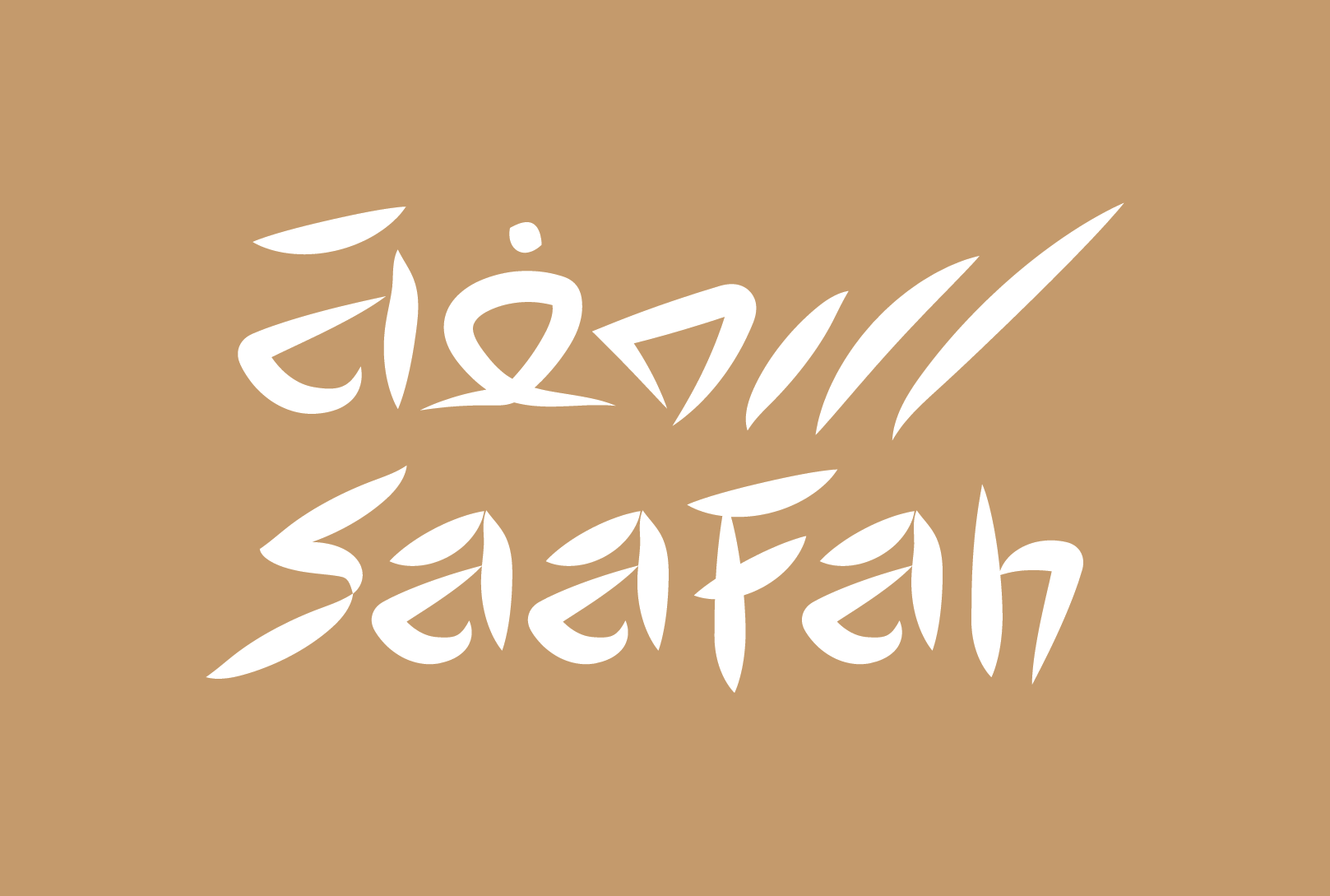 SAAFAH