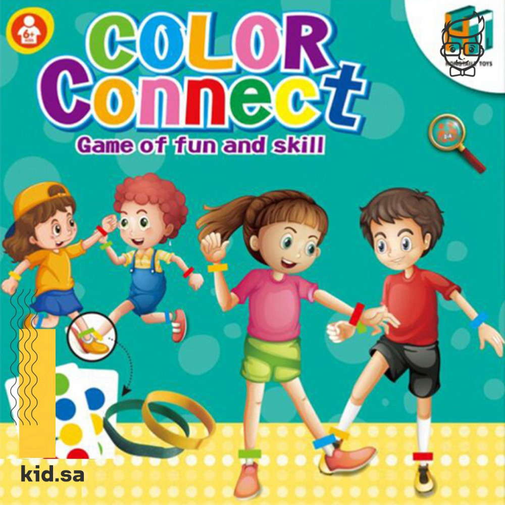 لعبة الربطات في الايدي و الارجل للاطفال